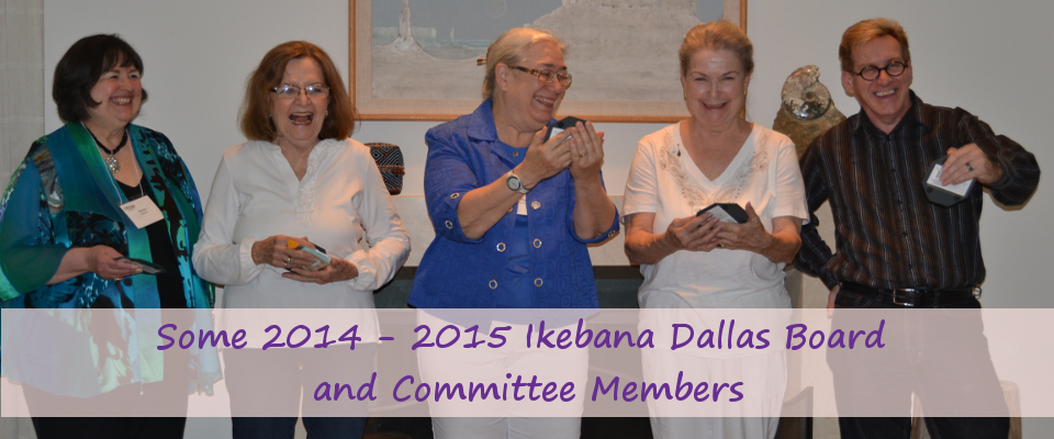 Some 2014 – 2015 Board and Committee Members